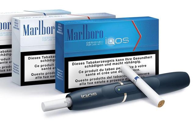 suisse le myst re du sans nicotine continue chez les helv tes. Black Bedroom Furniture Sets. Home Design Ideas